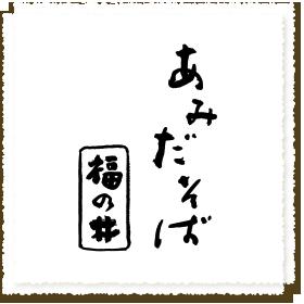 icon_01_01