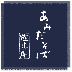 icon_02_01